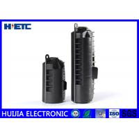 Buy cheap BTS Installation Fiber Joint Closure , HB Fireproof Silica Gel Cable Splice Box product