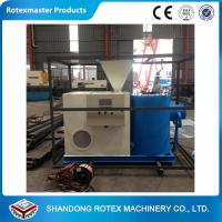 Buy cheap Biomass wood Burner Replace Coal Gas and Oil Burner the environmental protection type from wholesalers