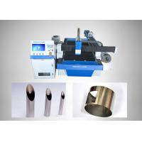 Buy cheap 500 * 3000mm Laser Cutting Machine Touch Screen Controlled For Metal Plate Processing from wholesalers