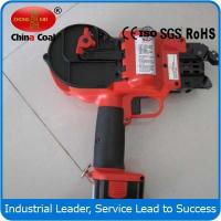 Buy cheap JN / BEXDL 20 rebar tying wire machine from wholesalers