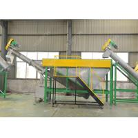 Buy cheap 1500 Kg / H PET Dirty Plastic Bottle Crushing Washing Reused Machine Line from wholesalers