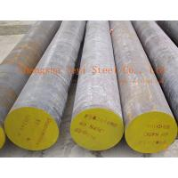 Buy cheap carbon steel round bar from wholesalers