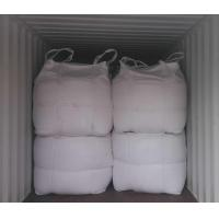 Buy cheap Best selling sodium bicarbonate edible grade top quality from China from wholesalers