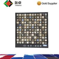 Buy cheap China Foshan  Swimming Pool Mosaic Tile, Crystal Glass Mosaic, Floor Tile from wholesalers