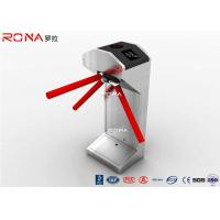 Buy cheap Half Height Tripod Turnstile Gate 304 Stainless Steel Both Directional RFID Card product
