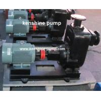 Buy cheap Self priming centrifugal pump from wholesalers