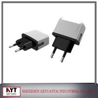 Buy cheap cheapest 5V1A USB Travel charger for iphone ,ipad ,with CE,FCC,ROHS,KC certificates from wholesalers