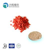 Buy cheap 50% - 98% Freeze Dried Powder Natural Fructus Lycii Extract Anti - Aging from wholesalers