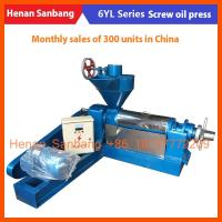Buy cheap 350kg/h hot selling commercial sunflower oil press machine/coconut oil press machine from wholesalers