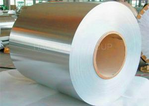 Buy cheap Duplex 2205 Stainless Steel Coil product