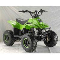 Buy cheap ATV products 110cc,125cc product