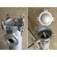 Buy cheap Stainless Steel Bag Filter Housings-Industrial Filter Vessels from wholesalers