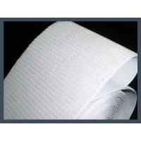 Buy cheap velcro hook Apparel accessory nylon fine and soft hook magic tape,white from wholesalers