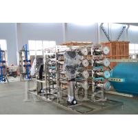 Buy cheap Automatic CE Standard RO Water Treatment Systems / Water Treatment Equipment from wholesalers