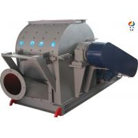 Buy cheap Wood pellet Hammer Mill Machine For Crusering Grass, Straw, Stalk from wholesalers