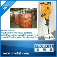 Buy cheap Yn27c Pneumatic Gas Powered Rock Drill from wholesalers