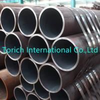 Buy cheap ASTM A335 Alloy Steel Pipe OD 6 - 450mm for High Temperature Services from wholesalers
