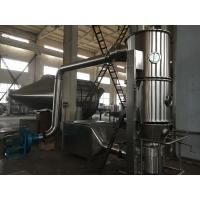 Buy cheap Energy Saving Fluid Bed Dryer Industrial Drying Equipment For Granule Easy Operation PLCcontrol mirror polish from wholesalers
