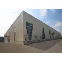 Buy cheap Earthquake Resistance Steel Structure Warehouse Hot - Dip Silver / White Color from wholesalers