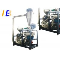 Buy cheap 10 - 80 Mesh Stainless Steel Pulverizer For Waste PP Paper Cups Recycling from wholesalers