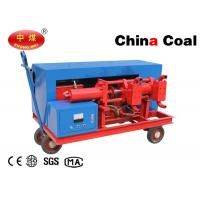 Buy cheap Hydraulic Type High Pressure Grouting Injection Pump ZYB Series High Pressure Grout Pump from wholesalers