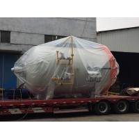 Buy cheap Composite Curing Autoclave for CarbonFiber/ Prepregs product