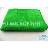 Buy cheap Microfiber Warp-Knitted Car Cleaning Cloth Red / Blue , Car Wash Microfiber Towels from wholesalers