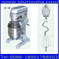 Buy cheap Bakery Equipment Commercial Food Mixer,40 L from wholesalers