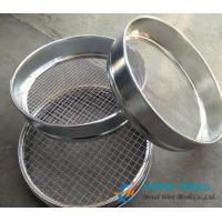 Buy cheap Woven Wire Mesh Used for Test Sieve With 20/40/80/100/120/150/200Mesh from wholesalers