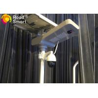 Buy cheap 4G&WIFI Integrated solar led street light with cctv camera from wholesalers