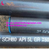 API 5L  PSL1/ PSL2 SCH80 steel pipes