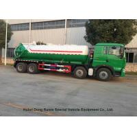 Buy cheap HOWO 8x4 Septic Vacuum Trucks , Sewage Removal Truck High Capacity from wholesalers