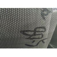 Buy cheap Twill Weave 2x2 Wire Mesh Panels Low Elongation And High Tension from wholesalers