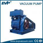 Buy cheap 2BE Series Liquid ring Vacuum pump,Nash liquid ring vacuum pump replacement from wholesalers