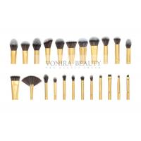 Buy cheap Private Label Cosmetic Brushes Eyeliner Eye Brow Foundation Powder Liquid Cream 23 Pieces from wholesalers