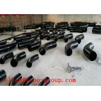 Buy cheap ASME B16.9 304 316L Butt Welding Stainless Steel Gas Pipe Fittings from wholesalers