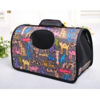 Buy cheap diy pet carrier & pet carrier dog & pet backpack from wholesalers