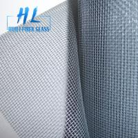 Buy cheap Huili Brand fiberglass insect nets mesh fly screens mosquito screen from wholesalers