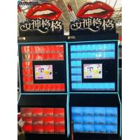 Buy cheap Touch Screen Lipstick Special Vending Machine , Automatic Strange Vending Machines from wholesalers