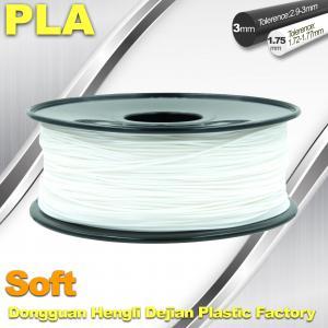 Buy cheap Soft PLA 3D Printer filament., 1.75 / 3.0mm, White Color product