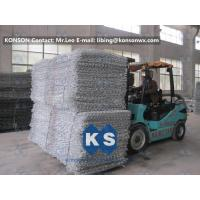 Buy cheap Double Twisted Gabion Box Retaining Wall Structure Wire Diameter 2.7mm from wholesalers