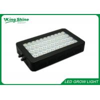 Buy cheap Dimmable 180W Saltwater Aquarium Reef Led Lighting With Switch Control from wholesalers