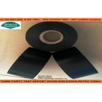 Buy cheap Pipeline Rust Protection Coating Anti Corrosive Tape with Polyethylene Adhesive Material from wholesalers