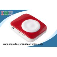 Buy cheap Mini MP3 Player,Flash MP3(IMC-M262) product