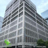 PVDF Metal aluminum punching panel used for building facade decoration