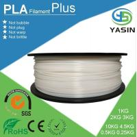 Buy cheap 3D Printer Flexible Filament 1.75mm 1KG / Roll Anti Static 136 ~ 369 Meters from wholesalers