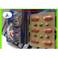 Buy cheap New Maxman 2000mg Sex Medical Tablets Male Sex Enhancement Pills Max Man from Wholesalers