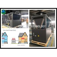Buy cheap ASHP Radiant Floor Air Source Heat Pump / Most Efficient Air To Water Heat Pump from wholesalers