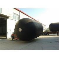 Buy cheap ISO17357 Approved Ship Barge Rubber Fender / Marine Rubber Fender from wholesalers