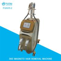 Buy cheap FQA5-2 opt/ shr laser hair removal machine from wholesalers
